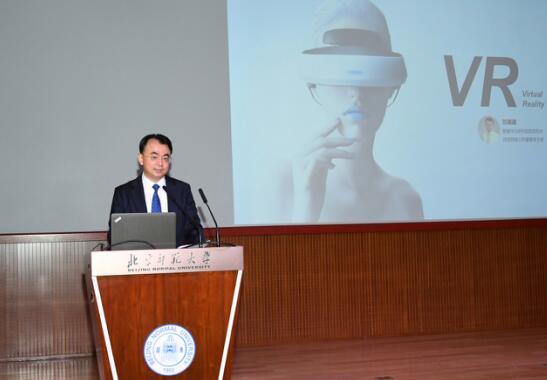 VR创新创业大赛