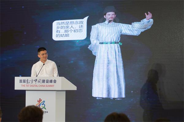 """网龙开发总监方振华与AI助教化身的""""李白""""现场互动"""