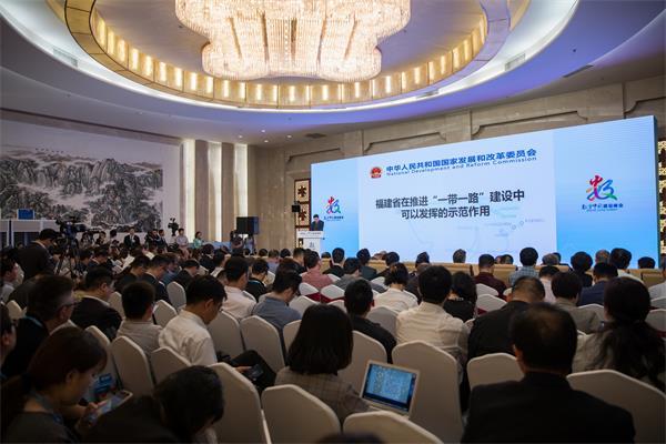 4月23日上午,数字海丝分论坛举行