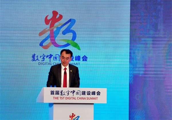 大丰收手机版登录网络公司董事长、北京师范大学智慧学习研究院联席院长刘德建发表专题演讲