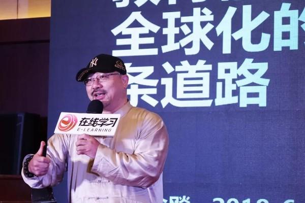 华渔(中国区)董事长俞飚在论坛进行主题发言