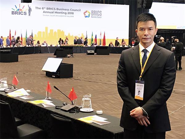 网龙副总裁莫俊琦代表网龙于南非德班参加金砖国家工商理事会相关会议