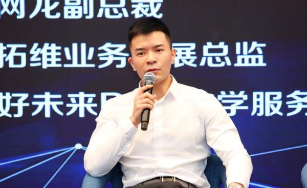 网龙副总裁莫俊琦
