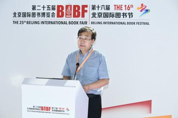 人民教育出版社社长黄强发言
