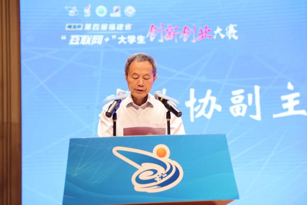 山东省政协副主席、省教育厅副厅长薛卫民在颁奖礼上讲话