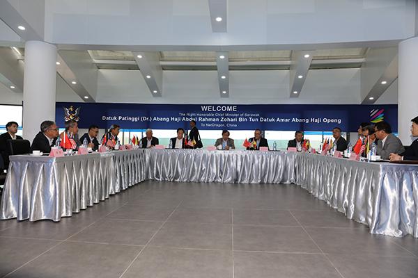 网龙管理层团队与沙捞越州政府官方访问团进行会谈