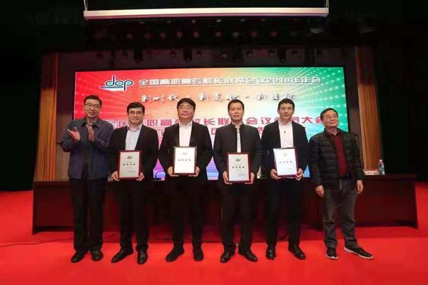 大丰收手机版登录普天教育代表接受授牌
