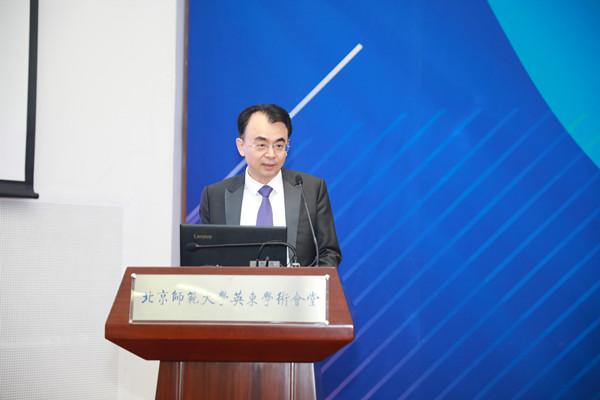 尊宝真人平台公司董事长、北京师范大学智慧学习研究院联席院长刘德建在闭幕式上发表致辞