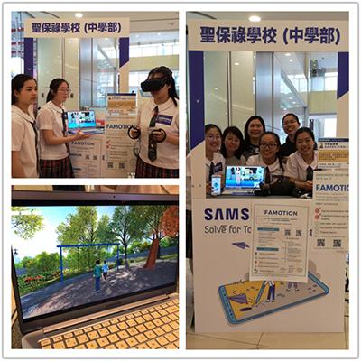香港圣保禄学校(中学部)的同学们在大赛现场展示101创想世界的使用及创作成果。