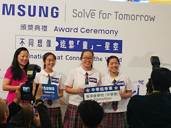 香港圣保禄学校(中学部)的同学们运用101创想世界创作VR作品在Samsung Solve for Tomorrow大型全港学界科技比赛中获得中学组季军。