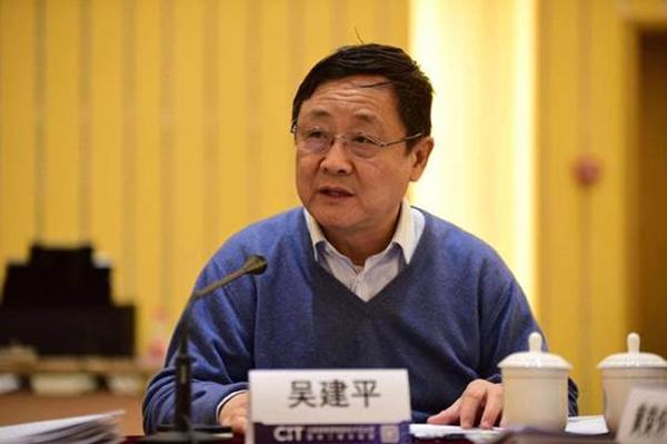 中国工程院院士吴建平