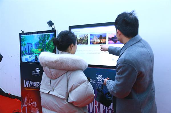图:网龙展台上的VR产品展示