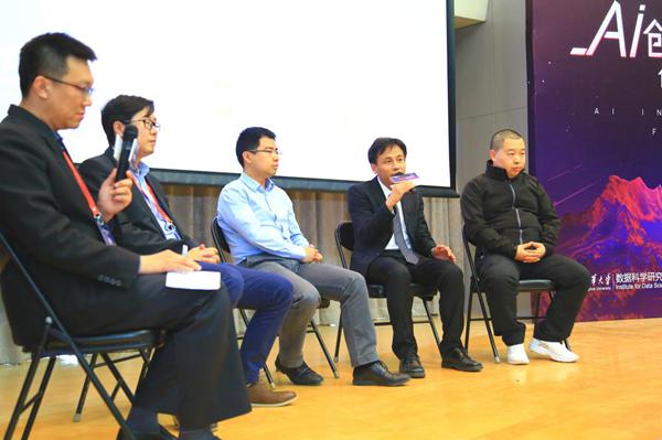 """图为:网龙网络公司首席执行官熊立(右二)参与""""AI教育新风向""""圆桌环节"""