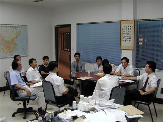 1999年,成立伊始的网龙召开发展规划会议