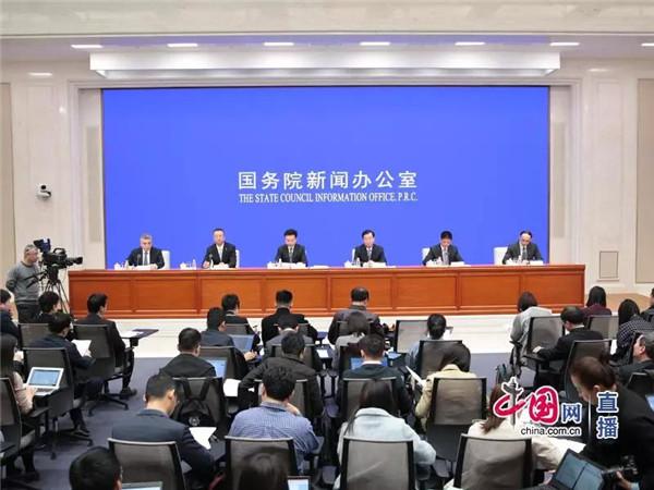 第二届数字中国建设峰会新闻发布会在国务院新闻办新闻发布厅(北京)召开