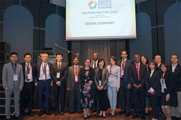 金砖国家工商理事会2019中期会议数字经济工作组会议在南非召开