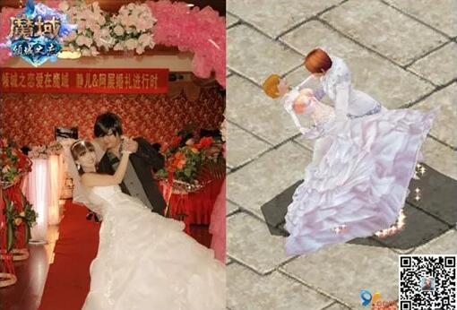 婚礼现场,新人模仿游戏画面起舞