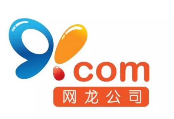 网龙20年|19亿美金大赢家