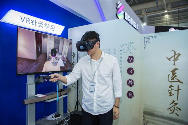中医针灸VR体验