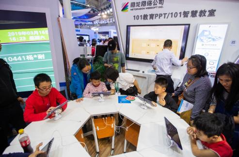 华渔携手大英百科推动全球数字教育发展