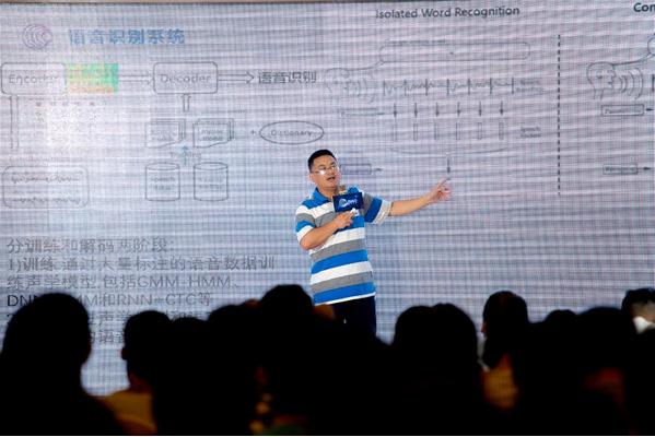 苏州驰声信息科技研发中心主管沈来信上台分享