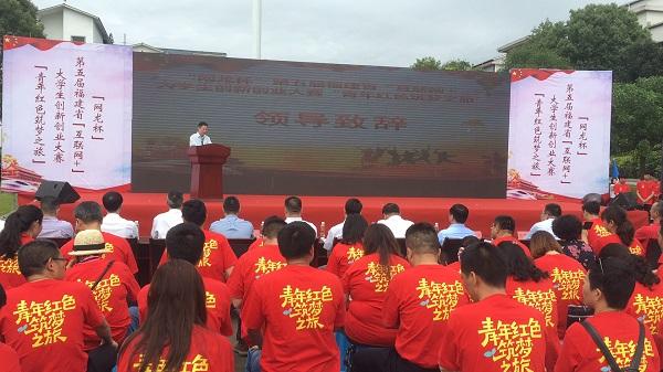 福建省政协副主席、省教育厅副厅长薛卫民参加启动仪式