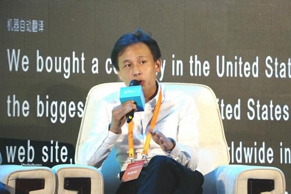 互联网教育智能技术及应用国家工程实验室副主任、网龙网络公司CEO熊立于圆桌论坛发言