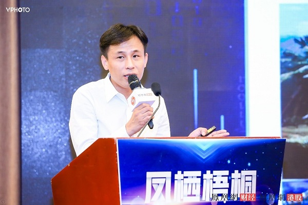 亿万先生国际娱乐登录網絡公司CEO熊立博士在會上發表主題演講