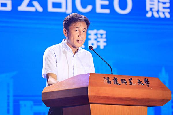 网龙网络公司首席执行官熊立博士致辞