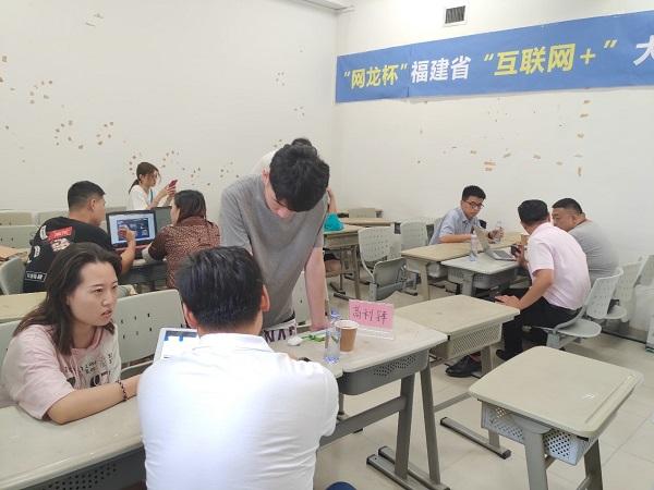 """""""数字教育小镇创业孵化园合作基地""""集训营"""
