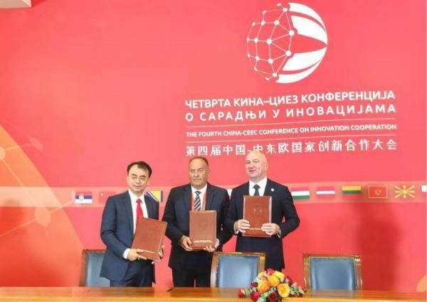 esball世博同塞尔维亚教育、科学和技术发展部,塞尔维亚创新与技术发展部长内阁签署三方合作谅解备忘录(MOU)
