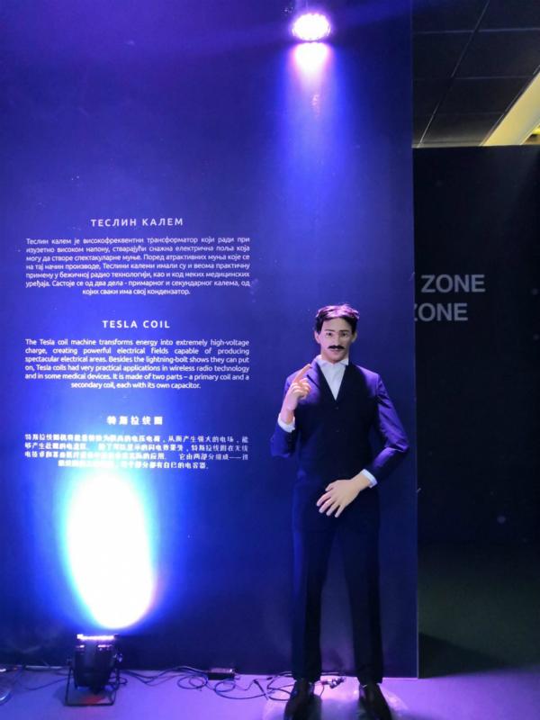 網龍網絡公司打造的尼古拉·特斯拉機器人首次對外亮相