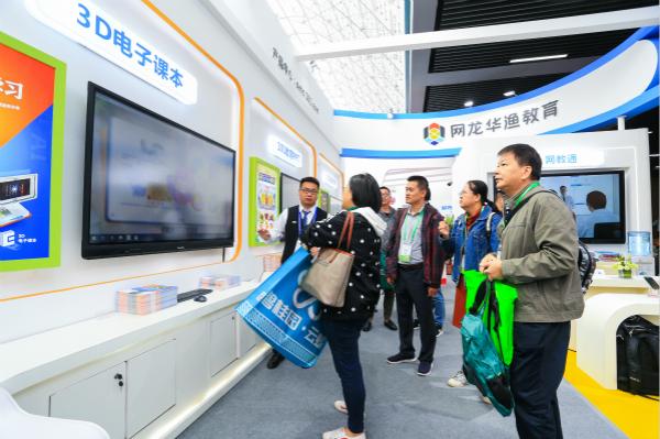 网龙产品矩阵亮相中国教育装备展 展示未来创新教学