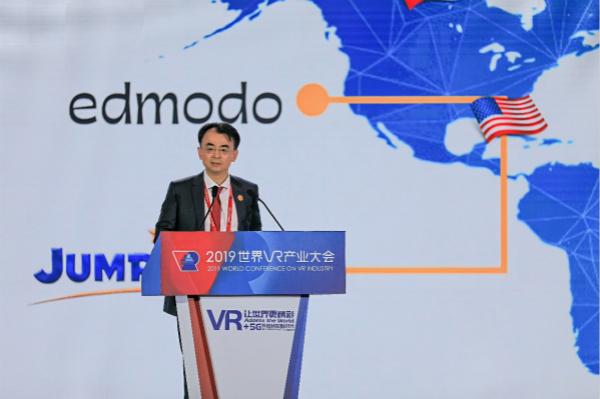 网龙网络企业创始人兼董事长刘德建在大会主论坛发表演讲