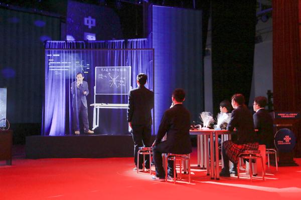 中国联通使用5G技术和金洋娱乐的全息技术展示物理公开课