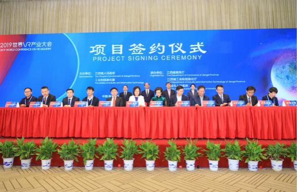 网龙网络企业首席实行官熊立博士(右二)代表网龙与南昌市政府签署合作协议
