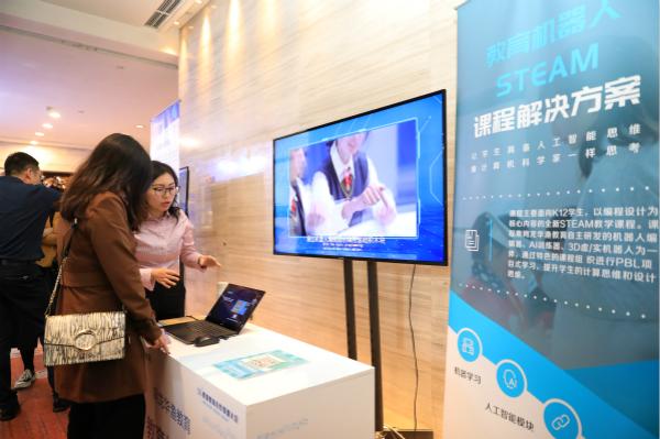 網龍展示教育機器人STEAM課程解決方案