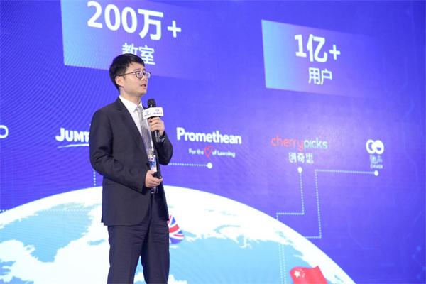 网龙华渔教育CTO兼网龙高级副总裁陈宏在会上发表主题演讲
