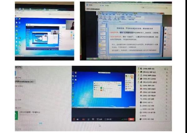 """渭城区第二初级中学老师们使用""""陕西教育云""""授课"""