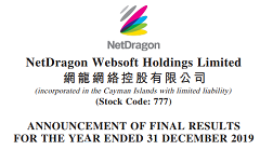 NetDragon Announces 2020 Interim Financial Results