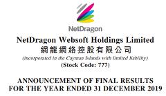 NetDragon Announces 2020 Interim Financial Results