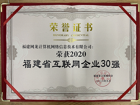 xw200927001
