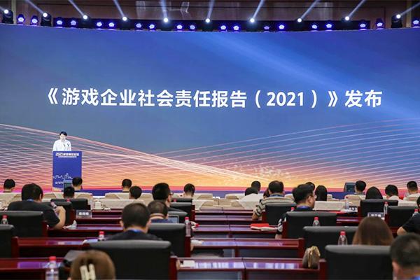 网龙获评2020-2021年度中国游戏企业社会责任表现突出企业